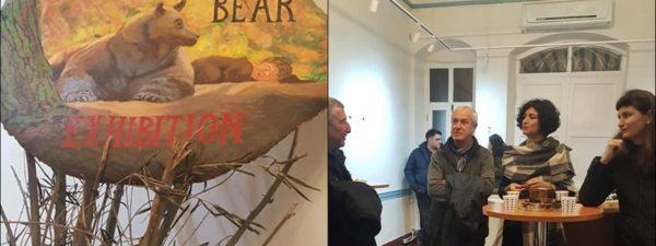'Parıs And The Bear' Sergisi Açıldı