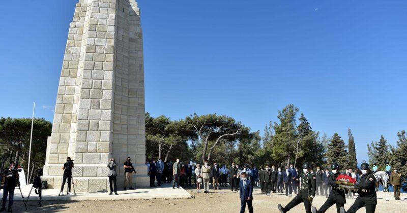 Anafartalar Zaferi'nin 105'inci Yıl Dönümü