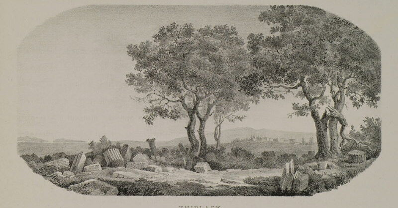 Fethin Öncüleri Manavlar ve Çıplak Köyü