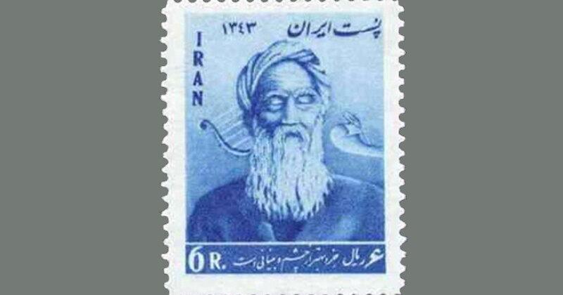 """İranlı Homeros: """"Rudeki"""""""
