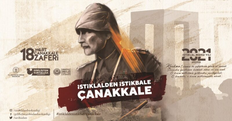 """İstiklalden İstikbale Çanakkale"""